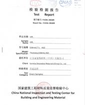 富丽华防火测试报告