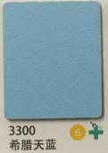 3300 希腊天蓝