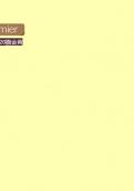 0446-20 撒金黄