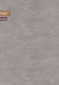 4886-NW 珠灰皂石