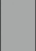 6628 时尚灰