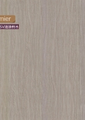 4290-WM 油漆梣木