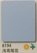 8194 浅鸢尾花