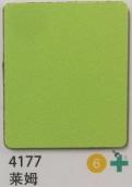 4177 莱姆