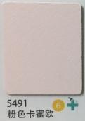 5491 粉色卡蜜欧