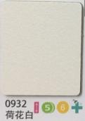 0932 荷花白