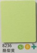 8236 酪梨黄