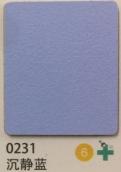 0231 沉静蓝